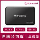 Transcend 創見 USB3.0 4埠 集線器 HUB3 USB 3.0 原廠公司貨 4 Port