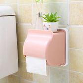 家用免釘免打孔衛生間紙巾盒紙架