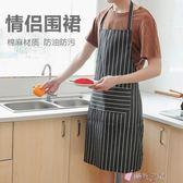 圍裙韓版時尚簡約背帶廚房做飯防油罩衣餐廳工作防污圍腰 時光之旅