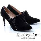 ★2017秋冬★Keeley Ann個性魅力~素面撞色滾邊全真皮尖頭細高跟鞋(黑色)