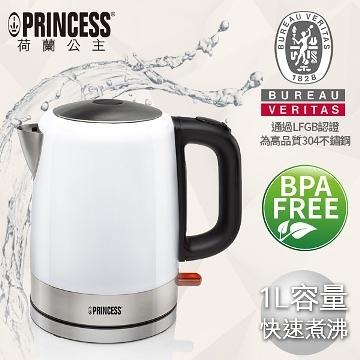 【南紡購物中心】PRINCESS|荷蘭公主 1L不鏽鋼快煮壺/白 236000W