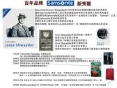 品牌介紹請勿下單-百年品牌【新秀麗】《 Samsonite 》行李箱