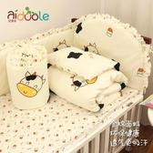 嬰兒床床圍防撞圍純棉可拆洗四季通用新生兒寶寶床上用品套件定做 後街五號