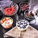 Union進口玻璃碗水果碗盤沙拉碗甜品碗...