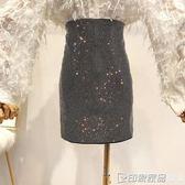 性感時髦重工燙鉆一步半身裙女裝2019新款超閃顯瘦包臀裙短裙 印象家品旗艦店