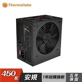 【Thermaltake 曜越】  Litepower 450W 安規 電源供應器