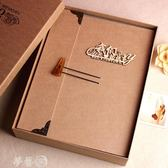相冊  復古diy相冊韓國浪漫情侶影集手工黏貼式戀愛紀念冊創意生日禮物  夢藝家