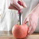 不鏽鋼省力去核器 帶手柄 蘋果取芯器 403不鏽鋼 水果 去果核器 【L154】MY COLOR