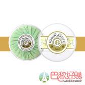 現貨 Roger & Gallet 富士山綠茶 香水皂 旅行盒 100g【巴黎好購】RNG1610004