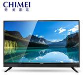 [CHIMEI 奇美]40型LED液晶顯示器 TL-40A700+TB-A070