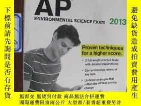 二手書博民逛書店Cracking罕見the AP Environmental S