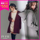 (現貨-黑/酒紅)PUFII-針織外套 厚磅質感針織毛球連帽開襟外套 3色-1101 現+預 秋【CP15467】