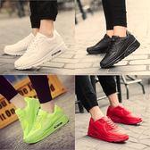 春季學生小紅鞋男鞋子內增高韓版氣墊情侶紅色運動鞋春天悠閒板鞋