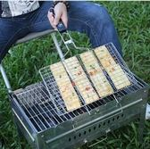 不銹鋼商用燒烤夾子網燒烤網夾
