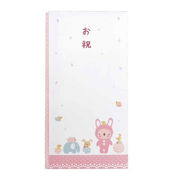 【日本製】【anano cafe】日本製 祝賀紅包袋 粉紅色(一組:5個) SD-2953 - 日本製