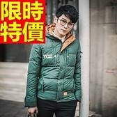 輕羽絨夾克 男外套-修身流行冬季保暖白鴨絨連帽2色64l77【巴黎精品】