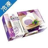 杜老爺花蓮麻淇冰-芋頭10粒【愛買冷凍】