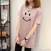 中大尺碼 夏季女裝上衣韓版寬鬆短袖印花圓領t恤女中長款大碼休閒 瑪麗蘇