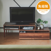 電視櫃 免組裝 收納櫃 置物櫃 茶几【I0040】空間創意伸縮式多功能電視櫃(二色) 收納專科