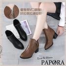 PAPORA大尺碼37-41碼拉錬時尚素面尖頭粗跟短靴KK9568黑色/卡其