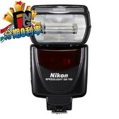 【24期0利率】平輸貨 NIKON SB-700 閃光燈 SB700 原廠閃燈