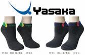 Yasaka 運動專用襪 YF-813 YF814