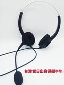 1280元 行銷雙耳電話耳機麥克風 國洋TENTEL K-361 當日下單立即出貨 客服電話0228856405