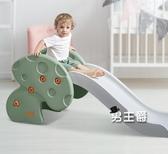 兒童滑滑梯室內家用小型兒童寶寶滑梯加厚加長小孩玩具XW 快速出貨