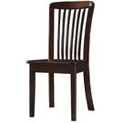 餐椅 CV-752-2 麥卡倫胡桃餐椅【大眾家居舘】