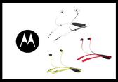 *全館免運*Motorola Buds 原廠 頸掛式 藍牙立體聲耳機 (平行輸入-盒裝)
