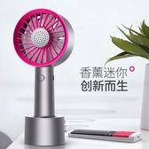 便攜風扇 usb小風扇迷你手持拿隨身微型風扇可充電靜音辦公桌面便攜式 88折下殺