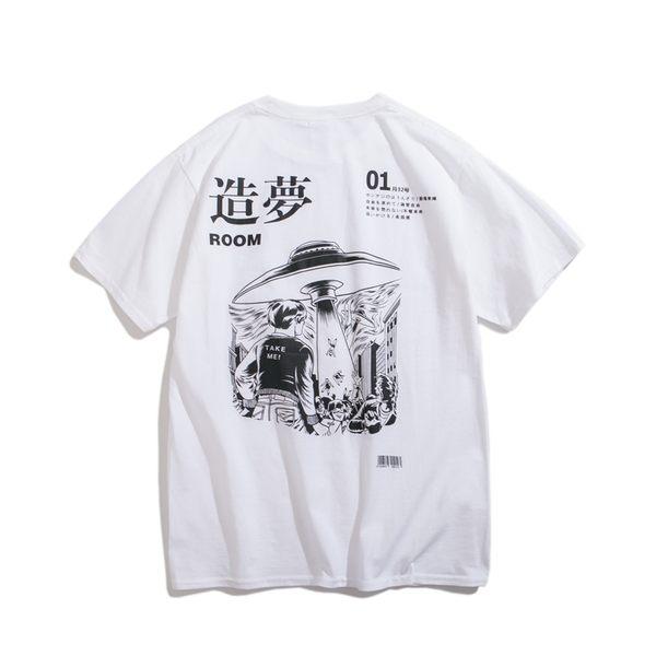 短T 韓系造夢者文字印花短袖T恤 現貨+預購 【TJ9187S】