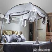 蚊帐 蒙古包蚊帳雙人家用防摔網紅1.8m床三開門安裝1.5m床有底1.2m床 原野部落