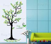壁貼【橘果設計】回憶樹 DIY組合壁貼/牆貼/壁紙/客廳臥室浴室幼稚園室內設計裝潢