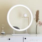 台式桌面化妝鏡貼牆壁掛式梳妝台圓形鏡子大號臥室北歐金色台鏡子 中秋特惠ATF