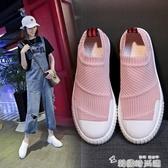一腳蹬懶人鞋百搭平底小白鞋女網面透氣新款夏季運動鞋女秋季 韓國時尚週
