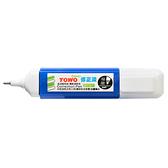 東文 TOWO 新國民環保修正液 立可白 極細 台灣製 8ml /個 CP-100