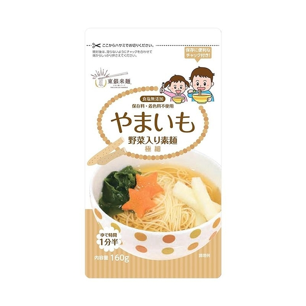 日本東銀來麵 無食鹽寶寶蔬菜細麵160g(山藥)[衛立兒生活館]
