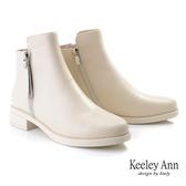 ★2019秋冬★Keeley Ann極簡魅力 素面側拉鍊全真皮短靴(米白色) -Ann系列