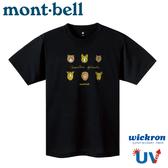 【Mont-Bell 日本 男 Wic.T Mountain Friedns 短袖排T《黑》】1114414/t恤/抗UV