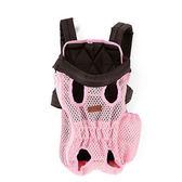 聖誕狂歡節 寵物背包外出雙肩包便攜寵物包狗狗胸前包泰迪貓咪外出包寵物用品