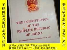 二手書博民逛書店THE罕見CONSTITUTION OF THE PEOPLE S REPUBLIC OF CHINA (英文)奇