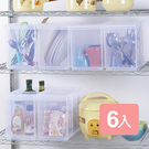 《真心良品》諾可隔板多用途整理盒大款(附輪)6入組