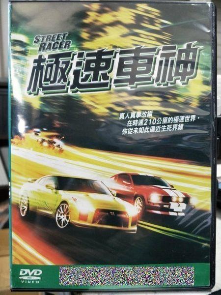 挖寶二手片-Y61-003-正版DVD-電影【極速車神】-真人真事改編 跨越急速生死界線