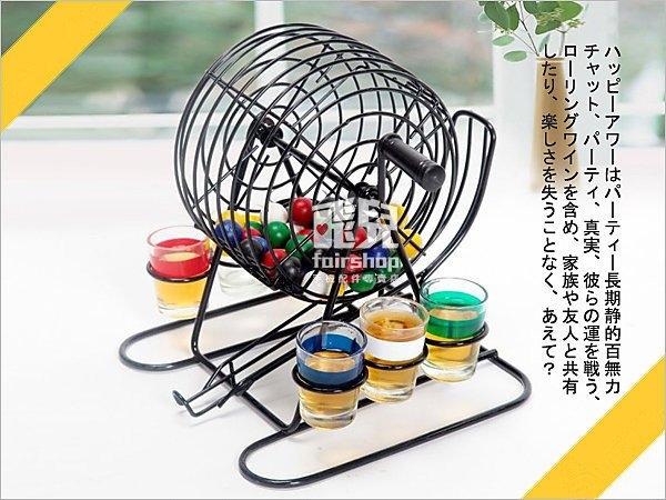 【妃凡】bingo 賓果搖獎機 軋酒 含酒杯 玩具 團康遊戲 生日派對 過年 真心話大冒險 134 1