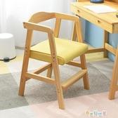 兒童學生椅子家用可升降寫字椅寶寶餐椅幼兒園靠背學習椅書桌椅凳 奇思妙想屋YYJ