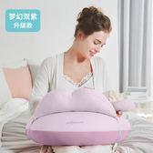 【雙12】全館低至6折喂奶神器哺乳枕頭護腰專用坐月子墊抱娃橫抱嬰兒抱抱枕防吐奶椅托