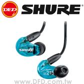 美國 舒爾 SHURE SE215SPE-A 耳道式 噪音隔離耳機 藍色特別版 可換線 公司貨