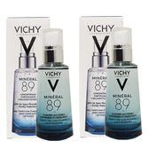 Vichy M89火山能量微精華 50ml 二入組
