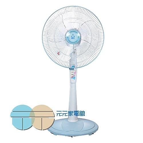 鄉村 16吋高級立扇/電風扇 S-1606 免運 ^^ ~
